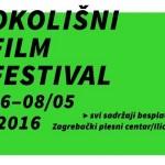 Treći E?! – Okolišni film festival: prema aktivnoj zajednici