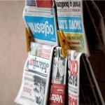 """HND poziva na prosvjed """"Sloboda novinarstvu"""""""