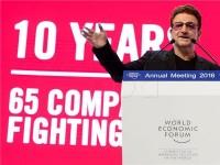 """""""Pomoć u 2016. nije milostinja, riječ je o nacionalnoj sigurnosti"""", rekao je prevodnik grupe U2."""