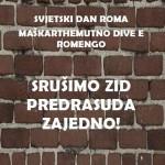 Simboličko rušenje zida predrasuda prema Romima