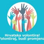 """HMVC najavljuje manifestaciju """"Hrvatska volontira"""""""