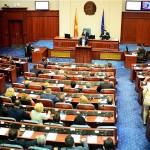 Makedonski parlament promijenio zakon kako bi onemogućio oproste