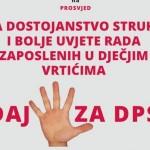 """Podrška prosvjednoj akciji """"Daj 5 za DPS"""" najavljenoj za 5. svibnja 2016."""