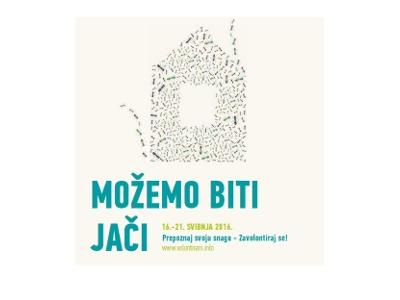 Izvor i ilustracija: Hrvatska mreža volonterskih centara