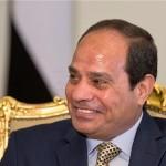 """Amnesty osuđuje """"povećanje prisilnih nestanaka"""" u Egiptu"""