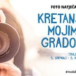 """Raspisan 5. zagrebački foto natječaj """"Kretanje mojim gradom"""""""