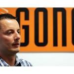 Gong: Objavljivanje informacija o sastancima dužnosnika trebalo bi biti obvezno