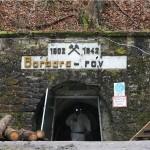 Huda jama – jedno, no možda najužasnije od 620 stratišta na tlu Slovenije