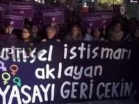 Građani su reagirali masovnim prosvjedima