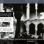 Zatiranje povijesti i sjećanja, predstavljanje Interaktivnog narativa