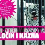 Ekstravagantna tijela: 18.11.2016. – 25.11.2016., Zagreb; Pogon Jedinstvo / Beograd; Dom omladine