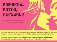 Natječaj za kratki film: Tema seksualnost