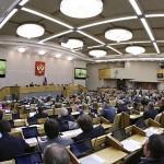 Rusija dekriminalizirala obiteljsko nasilje