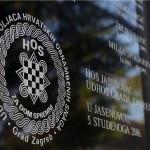 AI upozorava na nacionalističku retoriku i govor mržnje u Hrvatskoj