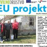 """39. broj """"EU projekata"""" je online"""