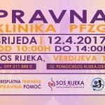 Pravna klinika nudi besplatna pravna pomoć u Rijeci,  12. travnja 2017.