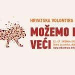 Udruga PRONI poziva na manifestaciju Hrvatska volontira 2017.