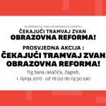 Čekajući tramvaj zvan obrazovna reforma!