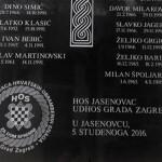 Ministarstvo uprave: HOS-ova ploča ostaje u Jasenovcu