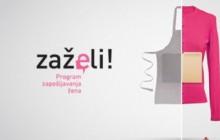 ZAŽELI – Program zapošljavanja žena financiran iz Europskog socijalnog fonda