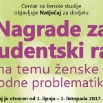 Nagrade za studentski rad