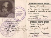 Arhivski fond Marije Jurić Zagorke