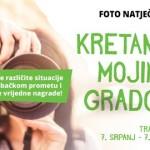 """Raspisan 6. zagrebački foto natječaj """"Kretanje mojim gradom"""""""