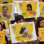 "Seoul gradi muzej u čast ""žena za utjehu"""