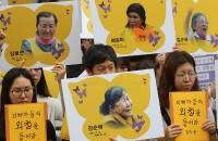 EPA/YONHAP SOUTH KOREA OUT