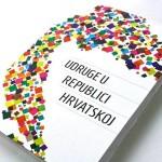 Poziv na javno savjetovanje o Nacrtu Nacionalne strategije za razvoj civilnog društva 2017.- 2021.