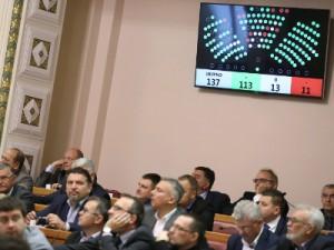 Na fotografiji glasanje o Povjerenstvu za Agrokor. foto HINA/ Lana SLIVAR DOMINIĆ/ lsd