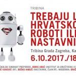 Tribina: Trebaju li Hrvatskoj roboti ili nastavnici?