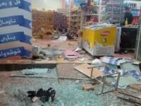 Više od 200 poginulih u potresu u pograničnom području između Iraka i Irana