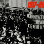 Obilježavanje 100. godišnjice: Oktobarska revolucija i žensko nasljeđe