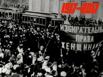 oktobarska-revolucija
