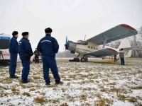 Migranti avionom dvokrilcem ušli u Mađarsku