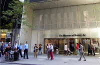 MoMA priprema izložbu o jugoslavenskoj arhitekturi od 1948. do 1980.