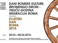 Dani romske kulture u Arheološkom muzeju