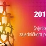 Hrvatska elektroprivreda raspisala natječaj za donacije za 2018. godinu