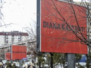 Foto: Prishtina Insight