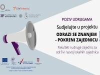 ODRAZ poziva udruge da se uključe u projekt društveno korisnog učenja financiranog iz ESF-a