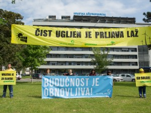 Prosvjed ispred zgrade HEP-a_Maja Bota (1)
