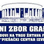 Inicijativa Vratite magnoliju zahtijeva od Skupštine da osudi devastaciju na Meštrovićevom paviljonu