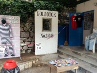 """Udruga Documenta i """"Ante Zemljar"""" pozvale Ministarstvo kulture da zaštiti kompleks na Golom otoku"""
