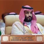 Human Rights Watch: Saudijska Arabija uhitila još dvije aktivistice za prava žena
