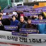 """Seul zatvara zakladu za pomoć """"ženama za utjehu"""" koju financira Tokio"""