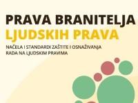 Kuća ljudskih prava objavila izvještaj 'Branitelji ljudskih prava u Hrvatskoj – prepreke i izazovi'