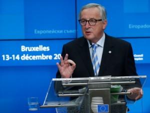 Predsjednik EK  Jean-Claude Juncker, EPA