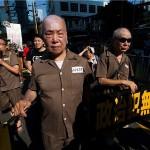 Kineski branitelj za ljudska prava osuđen na 4,5 godina zatvora