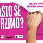 Ciklus tribina o mržnji: Tretman mržnje u hrvatskoj i europskoj pravosudnoj praksi